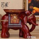 儲物凳 大象換鞋凳時尚創意穿鞋凳創意方凳小凳子沙發凳茶幾板凳家用矮凳 果果輕時尚NMS