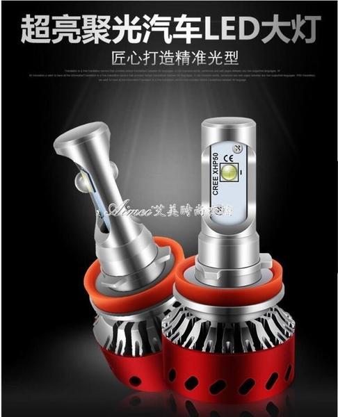 汽車led大燈h4h7h11激光55W9005帶透鏡超亮聚光9012遠近一體強光 快速出貨