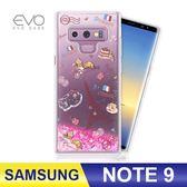 SAMSUNG Galaxy Note 9 手機殼 閃亮 流沙軟殼 閃粉亮片 防摔殼 保護殼 流水殼 EVO CASE 甜點巴黎