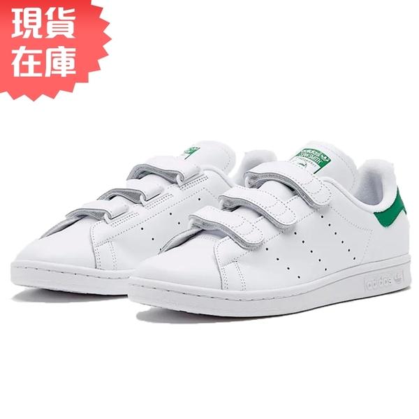 Adidas STAN SMITH 慢跑鞋