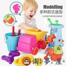 兒童沙灘玩具車套裝海邊沙漏鏟子桶寶寶挖沙工具【淘夢屋】