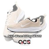 Nike 休閒鞋 Wmns WearAllDay WNTR 米黃 白 奶茶色 女鞋 基本款 運動鞋 【ACS】 CT1731-100