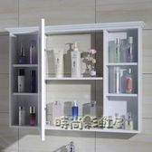 碳纖維浴室鏡櫃衛生間梳妝鏡櫃掛墻式鏡子帶置物架鏡箱收納櫃壁掛MNS「時尚彩虹屋」