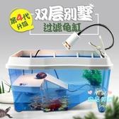 烏龜缸 小大型水陸髮帶曬台養烏龜專用缸巴西龜別墅龜盆龜箱塑膠缸T