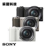 SONY A5100L a5100 16-50mm KIT單鏡組 公司貨 《6期0利率》送原廠電池至4/28止