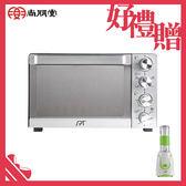 12/1前購買尚朋堂35L商業用旋風烤箱 SO-9135再送果汁機