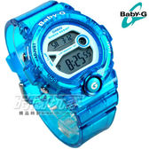 Baby-G BG-6903-2B 日期 運動錶 女孩潮流錶 女錶 BG-6903-2BDR 半透明繽紛果凍色 藍色 CASIO卡西歐