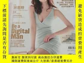 二手書博民逛書店風度罕見2008年5月號 總第31期 林志玲封面Y205621