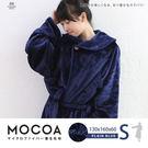 毛毯 懶人毯 睡袍 MOCOA 超細纖維舒適摩卡毯( 短版S ) /咖啡色 / MODERN DECO
