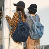 書包女韓版原宿ulzzang 高中學生潮背包學院風簡約牛仔帆布雙肩包 蓓娜衣都