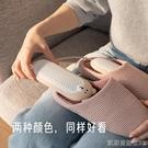 烘鞋機家用智慧定時烘鞋器乾鞋器UVC殺菌除腳氣便攜USB除臭烘鞋機烘乾器 【快速出貨】