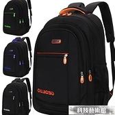旅行包簡約男士商務雙肩包女電腦包背包旅游包大容量初高中生書包 交換禮物