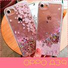 【萌萌噠】歐珀 OPPO A39 / A...