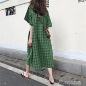 韓版夏季慵懶風復古寬鬆中長款圓領短袖格子連身裙學生懶人裙中裙 ciyo黛雅