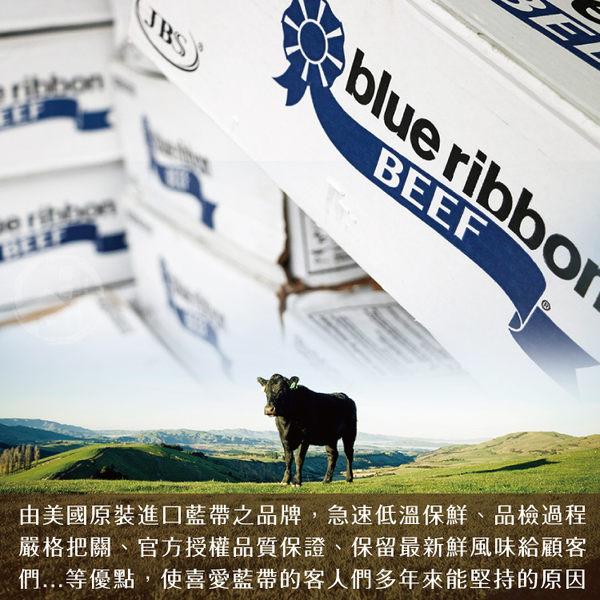 美國PRIME藍絲帶霜降牛排3包組(240公克/2片)