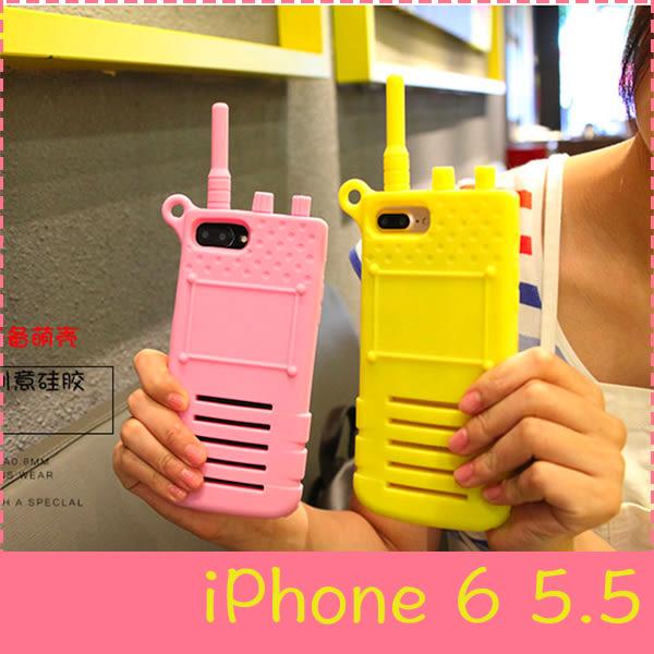 【萌萌噠】iPhone 6/6S Plus (5.5吋)  創意惡搞立體對講機保護殼 卡通全包邊防摔軟殼 手機殼 手機套