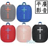 平廣 送袋+繞 UE WONDERBOOM2 藍芽喇叭 美好 台灣公司貨保 店面展售中 羅技 Ultimate ears