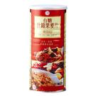 【台糖優食】什錦果麥片 x1罐 (400g/罐) ~早餐 點心 好伙伴