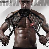 健身器材家用臂力器60kg臂力棒20擴胸50拉力鍛煉訓練胸肌練臂肌男     韓小姐