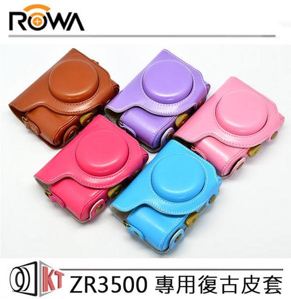 CASIO ZR3500 ZR3600 ZR5000 專用復古手工皮套   8色可選