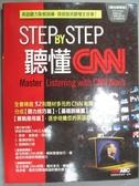 【書寶二手書T4/語言學習_ZFK】Step by Step聽懂CNN_Live ABC