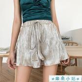 度假短褲女夏新款高腰闊腿褲裙