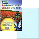 台紐A4彩色噴墨專用色紙50入209#淺藍