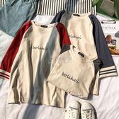 七分袖T恤 港風七分袖中袖t恤男學生短袖韓版潮寬鬆青年拼色 俏女孩