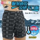 【衣襪酷】 吸濕速乾 涼感 平口褲 包邊...
