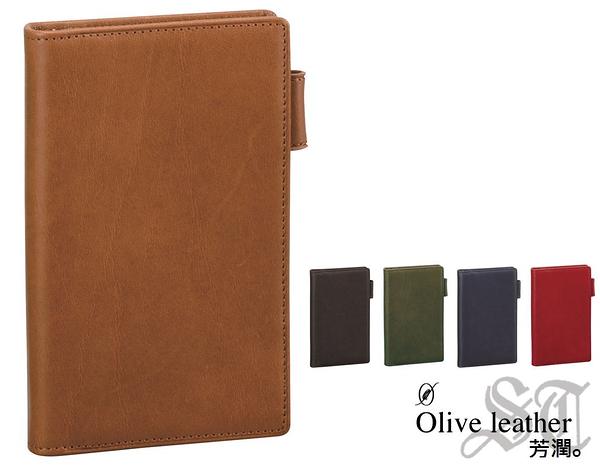 Raymay 達文西 芳潤Olive leather系列 牛皮pocket萬用手冊 6孔環8mm JDP3029 宣弟精品文具館