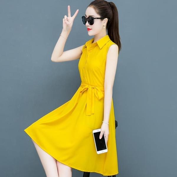 POLO領洋裝 春夏裝2020年秋冬新款女裝紅色洋裝黃色女襯衫流行無袖網紅裙子 果果生活館
