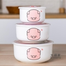 陶瓷便當盒 陶瓷保鮮碗三件套微波爐適用保鮮盒密封促銷套裝帶蓋學生便當飯盒