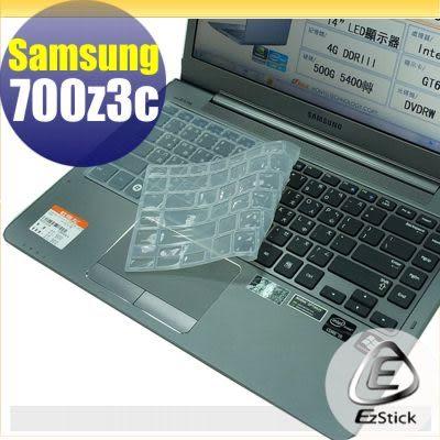 【EZstick】SAMSUNG Series 7 NP700Z3C 系列專用 矽膠鍵盤保護膜