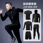 618好康鉅惠健身房運動套裝男跑步運動套裝男速干衣