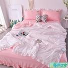 夏涼被 韓版純色花邊夏涼被空調被三四件套夏天單雙人水洗棉薄被子可機洗