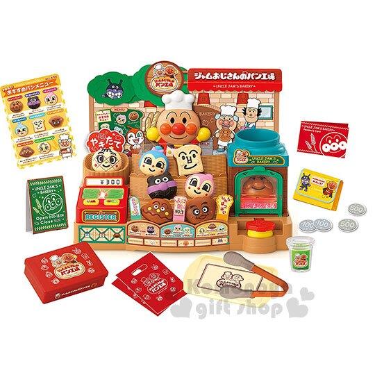 〔小禮堂〕麵包超人 麵包鋪玩具組《橘.果醬爺爺.盒裝》適合3歲以上孩童 4979750-79875
