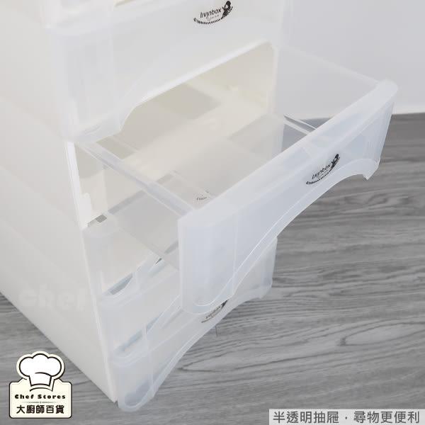 樹德玲瓏盒A4資料櫃7層抽屜櫃文件櫃收納櫃PC-1307W-大廚師百貨