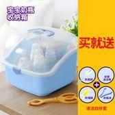 奶瓶收納箱嬰兒寶寶粉存儲用品盒便攜外出防塵抗菌帶蓋瀝水晾乾架【全館免運八九折下殺】