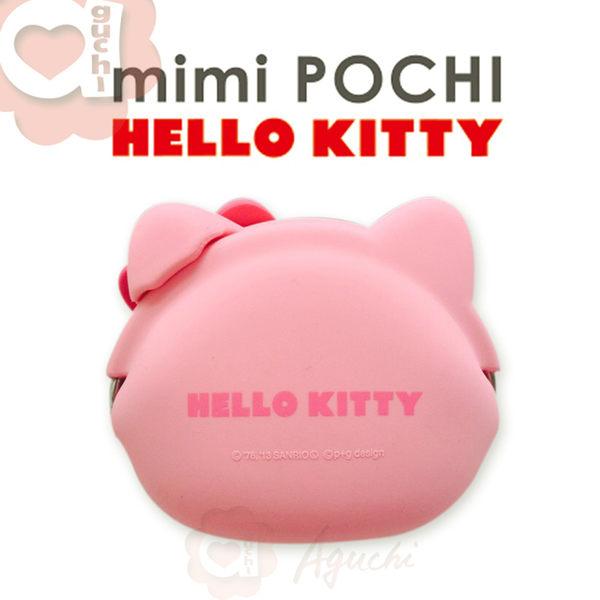 日本進口 p+g design mimi POCHI X HELLO KITTY 貓臉造型矽膠零錢包 - 桃粉紅