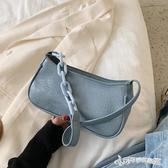 腋下包 錬條腋下包女包2020新款春夏法國小眾高級感洋氣ins超火氣質單肩