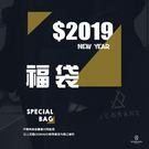 DEBRAND $2019新春福袋