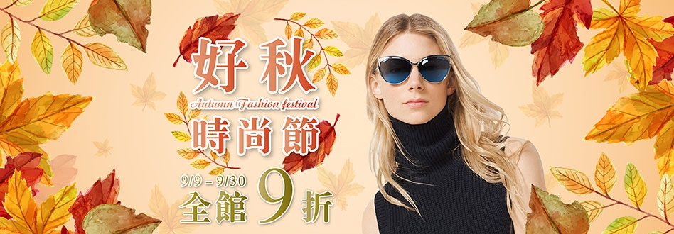 jinju-headscarf-4d71xf4x0948x0330-m.jpg
