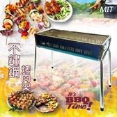 烤肉架BBQ | MIT#304不鏽鋼高腳型烤肉架【中秋特惠】烤肉爐/烤肉/露營戶外聚會