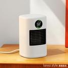 搖頭觸摸迷你暖風機 桌面靜音速熱取暖器 家用智慧電暖器禮品 全館新品85折