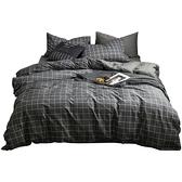 床上用品床罩床单被套四件套全棉純棉簡約床單被套【小檸檬3C】