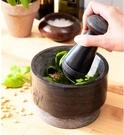妙HOME 蒜缸 搗蒜罐 家用 艾德思 杵和臼,大理石研磨器 快速出貨