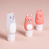 替換瓶 空瓶 分裝瓶 洗手乳 擠壓瓶 攜帶式 旅行 按壓瓶 吸盤 矽膠 動物分裝瓶(90ML)【Q109】慢思行