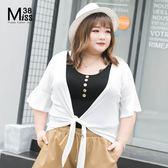 Miss38-(現貨)【A06325】黑色羅紋 鈕釦 純棉彈力 吊帶打底內搭 大尺碼背心 無袖上衣-中大尺碼女裝