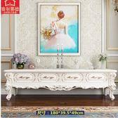 歐式電視櫃茶幾組合套裝實木客廳白色電視機櫃臥室伸縮地櫃2.2米igo    韓小姐的衣櫥