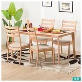 ◎實木餐桌椅5件組 N COLLECTION T-01 150 NA 櫸木 C-07 AL NITORI宜得利家居